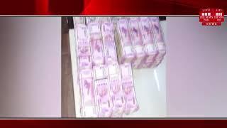 दिल्ली में AAP विधायक नरेश बालियान के घर इनकम टैक्स की छापेमारी, ढाई करोड़ कैश के साथ पकड़े गए