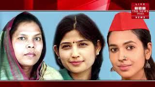 lokshabha election  U.P समाजवादी पार्टी ने डिंपल यादव, उषा वर्मा और लखीमपुर खीरी से पूर्वी वर्मा