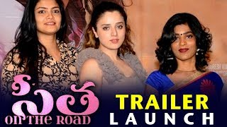 Sita On The Road Trailer Launch | Kalpika Ganesh, Khatera Hakimi, Gayatri Gupta | Bhavani HD Movies