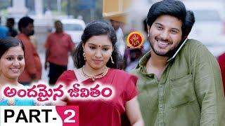 Andamaina Jeevitham Full Movie Part 2 - Latest Telugu Movies Dulquer Salman, Anupama Parameswaran