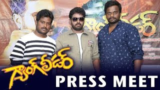 Gang Leader Movie Press Meet | Nani Gang Leader Title Controversy | Bhavani HD Movies