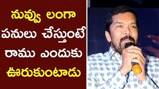 Posani Krishna Murali Sensational Speech | Lakshmi's NTR Trailer Launch Event | Bhavani HD Movies