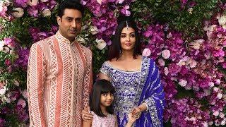 Aishwarya And Abhishek With Daughter Aaradhya Arrives At Akash Ambani-Shloka Mehta Wedding