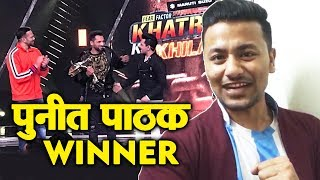 Khatron Ke Khiladi 9 | Punit Pathak Declared As WINNER | Rohit Shetty | Aditya Narayan
