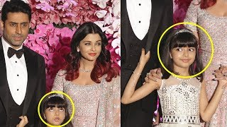 Aaradhya Bachchan ROLLS Her Eyes In Front Of Camera, Aishwarya Rai SHOUTS At Her