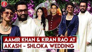 Aamir Khan and  Kiran Rao Arrive at Akash Ambani & Shloka Mehta Wedding