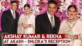 Akshay Kumar and Rekha ARRIVES At Akash Ambani's Reception