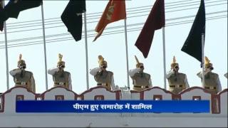 PM Shri Narendra Modi attends 50th Raising Day celebrations of the CISF
