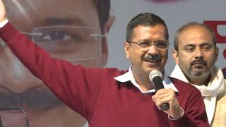 Delhi CM Arvind Kejriwal at a public meeting in Mustafabad, North East Delhi