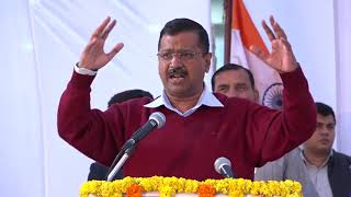 Speech of CM Sh. Arvind Kejriwal at inaugural function of development works at Shahdara