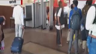 आतंकवादी की धमकिओं के बावजूद भी रेल प्रशासन नहीं ले रहा ,कोई भी सतर्कता