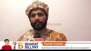Konkani Drama Competition- ययाति