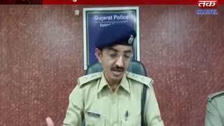 Dahod - The accused arrested with theft of stolen moneylenders