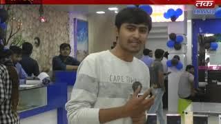 Rajkot - Vivo V15 Pro Launching || Umiya Mobile || Abtak Channel