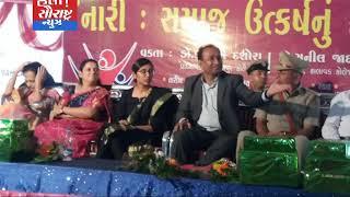 જેતપુર-મહિલા દિનની ઉજવણી