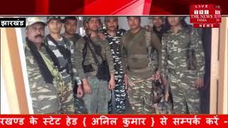 [ Jharkhand ] सीआरपीएफ द्वारा बोकारो में वाहन चेकिंग के दौरान भारी मात्रा मे विस्फोटक किया बरामद