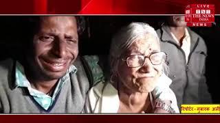 [ Sambhal ] सम्भल में अलग-अलग सड़क दुर्घटनाओं में 6 लोगों की मौत / THE NEWS INDIA