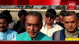 [ Bihar ] गाय और बछडे की प्रतिमा का केन्द्रीय कृषि मंत्री राधामोहन सिंह ने किया शिलान्यास