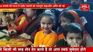 [ Lucknow ] पल्लव चैरिटेबल वेलफेयर सोसायटी ट्रस्ट की तरफ से नारी विभूतियों को सम्मानित किया