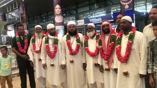 Al Mizan Tours and Travel | One More Umraah Group | Successfully Reaches Hyderabad - DT News