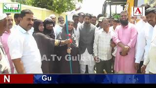 Kaneez Fatima Ne Firdous Nagar Mein 1 Crore 40 Lakh Ke CC Road Aur Drain Ke Kaam Ka  Aagaz Kiya