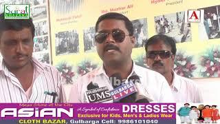 Aman Nagar Mein Sadkon Ke Tameeri Kaamon Ka Kaneez Fatima Ke Haathon Aagaz A.Tv News 10-3-2019