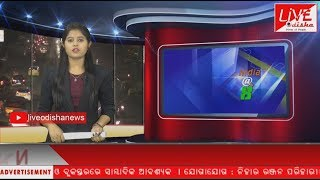 INDIA @8 Bulletin : 10 Mar 2019