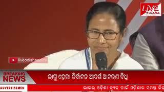 Namaskar Odisha : 11 Mar 2019