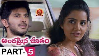 Andamaina Jeevitham Full Movie Part 5 - Latest Telugu Movies Dulquer Salman, Anupama Parameswaran