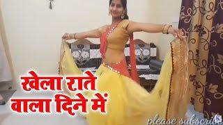 Viral Dance Video - खेला राते वाला दिनों में - Khela Raate Wala Dine Me - Arvind Akela Kallu