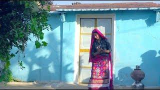 DJ Rasiya / रोज़ की सवारती गंडास होरी से / Balli Bhalpur Gurjar Rasiya / Maina