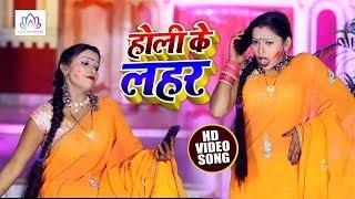 Bholu Raja का जबरदस्त #होली VIDEO SONG - Balam Ji Dhaila Railgadiya | New Bhojpuri Holi Song