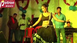 Live Dance - आर्केस्ट्रा में सेक्सी डांस देखते ही मार हो गया - कवन भतरकटनी हमरा -  Bablu Bijore