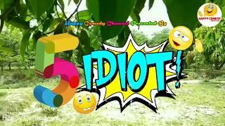 #COMEDY #VIDEO   | 5 मुर्ख   | 5 IDIOT | (खाटी देहाती Comedy) | Bhojpuri Comedy 2018