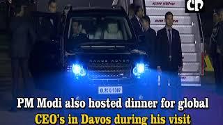 PM Modi arrives in Delhi after attending WEF 2018 Summit