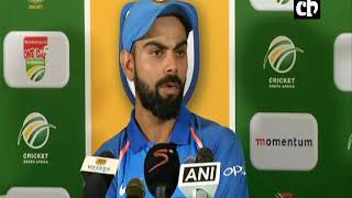 India vs South Africa 2018, 3rd ODI: India Win by 124 Runs