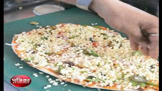 Pizza Recipe in Hindi - How to Make Nanzaa Pizza