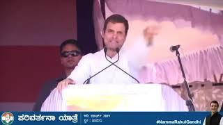 Congress President Rahul Gandhi addresses public meeting in Haveri, Karnataka