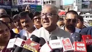 मध्य प्रदेश : किसानों की कर्जमाफी पर सियासत गर्म, भाजपा कांग्रेस आमने सामने | MP News in Hindi