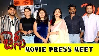 Jessie Movie Press Meet - 2019 Latest Movie Press Meet - Bhavani HD Movies