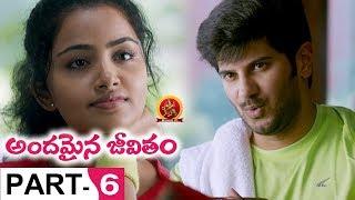 Andamaina Jeevitham Full Movie Part 6 - Latest Telugu Movies Dulquer Salman, Anupama Parameswaran