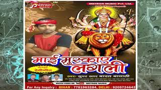 Super Hit Bhojpuri Devigeet Song 2019 - होत बा माई के बिदाई हो - Badal Bawali