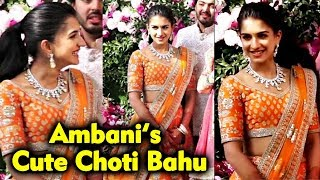 Ambani Family Choti Bahu Radhika Merchant Looks Beautiful At Akash Ambani-Shloka Mehta Wedding