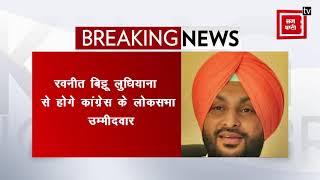 पूर्व प्रधानमंत्री मनमोहन सिंह भी लड़ेगे चुनाव,टिकट हुआ फाइनल