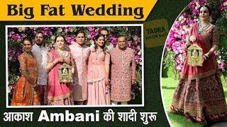 Akash Ambani- Shloka Mehta Wedding- Aamir Khan, Jackie Shroff and other Add Glitter To The Wedding