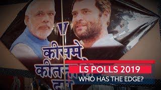 NDA vs UPA- Who has the edge in Lok Sabha elections 2019?