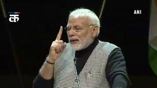 "PM Modisay: ""Empowerment has been made a tool to uplift living standards of poor"