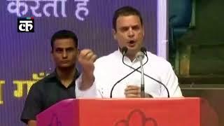 देश भर में दलितों पर बढ़ रहा अत्याचार : राहुल गाँधी