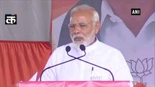 PM Modi recalls Dr Raja Ramanna at public rally