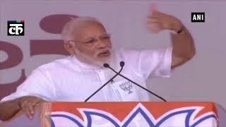 राहुल गांधी की प्रधान मंत्री के रूप में खुद की घोषणा घमंडी है: प्रधान मंत्री मोदी